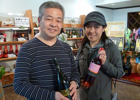 2016.5.24 let's go to winery.jpg